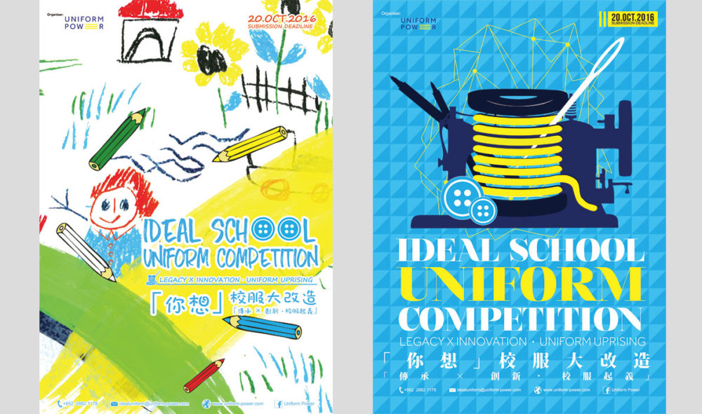 Ideal School Uniform Competition