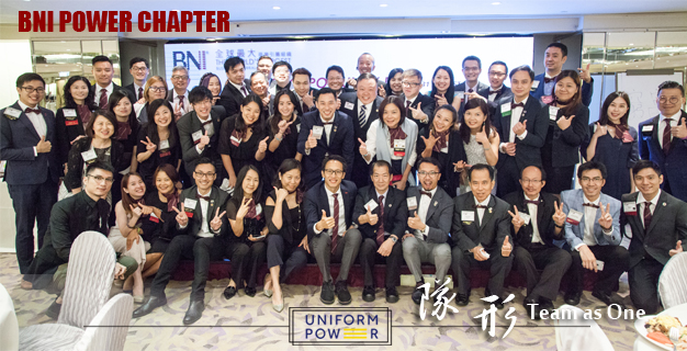 BNI POWER Chapter 團隊造型